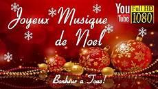 chansons de noel 3 heures joyeux musique de noel heureuse nouvelle 233 e 2018 musique relaxante