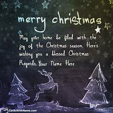 merry christmas quotes images with name maker