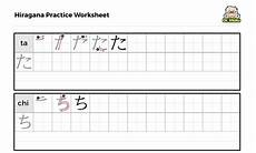 japanese practice worksheets for beginners 19475 hiragana writing practice sheets pdf printables