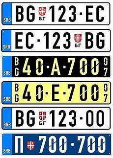 Plaque D Immatriculation Serbe Wikip 233 Dia