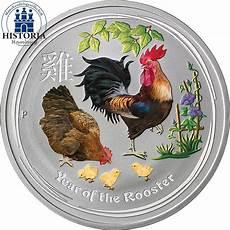 australien 1 dollar 2017 silber lunar ii silberm 252 nze jahr