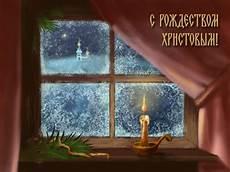 Weihnachten In Russland Lernen Mit Bloggen