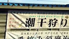 Graffiti Malvorlagen Jepang Bikin Graffiti Wrapping Di Jepang