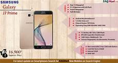 samsung galaxy j7 prime price india specs and reviews sagmart