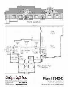 2600 sq ft house plans 2300 2600 sq ft design loft house plans custom home