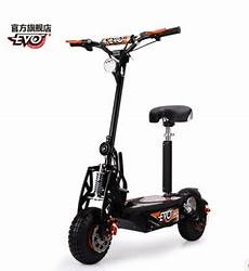 Free Shipping 36v 500w 12 Inch Electric Scooter