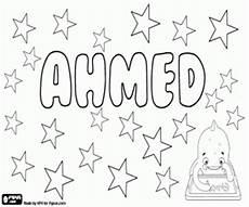 Arabische Muster Malvorlagen Name Ausmalbilder Ahmed Arabische Namen F 252 R Zum Ausdrucken