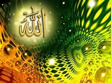 Islamic Wallpapers Allahalll Name Wallpapers