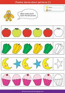 pattern coloring worksheets for kindergarten 323 patterns pattern blocks on pattern blocks envision math and kindergarten worksheets