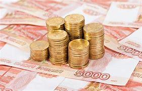 доплата работникам чернобыльской зоны