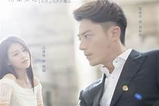 And Me Malvorlagen Sub Indo Drama China Me If You Subtitle Indonesia Episode