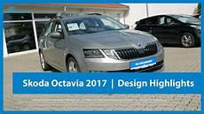 Skoda Octavia 2017 Cappuccino Beige Metallic Design
