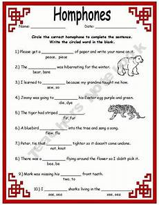 homophones worksheets 3 classroom goodies pinterest activities products and worksheets