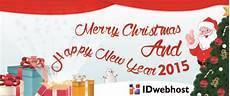 selamat natal dan tahun baru 2015 blog idwebhost