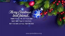 merry christmas wishes for friends 1 hd wallpapers free download