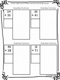 addition block worksheets 8796 2 digit addition drawing base ten blocks worksheets by gretchen tringali