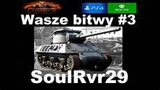 wasze bitwy 3 soulrvr29 m36 jackson 3 7k dmg epic battle