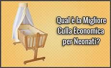 misure culle per neonati le 3 migliori culle e lettini per neonati economici