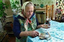 пенсия по возрасту в двадцатом году