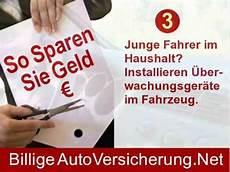 billige kfz versicherung billige autoversicherung geld sparen mit der g 252 nstigsten