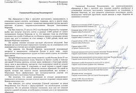 как написать заявление в краснотурьинск судебным приставам по алиментам образец