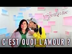 C Est Quoi L Amour Speakerine