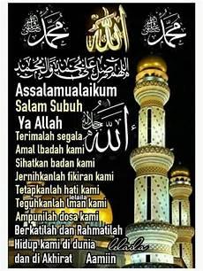 Polis Kedah Assalamualaikum Dan Salam Subuh Salam