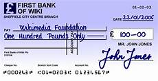 cheque de caution dishonour of cheque given as security whether offence