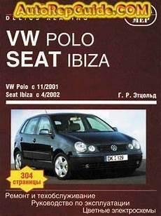 free online car repair manuals download 1994 volkswagen eurovan user handbook download free volkswagen polo 2001 and seat ibiza 2002 repair manual image by