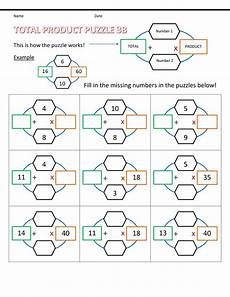 printable maze for kids 2017 learning printable