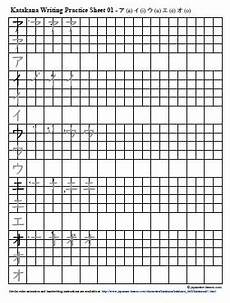 japanese hiragana and katakana worksheets 19524 katakana practice hiragana japanese language learning writing practice