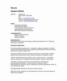 proofreader resume objective birthdayessay x fc2 com