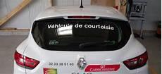 voiture de pret le v 233 hicule de courtoisie comment 231 a marche minute auto fr