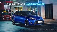 Pub Nouvelle Toyota Yaris 2017