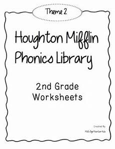 houghton mifflin phonics library 2nd grade theme 2 worksheets
