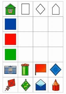 поиск новостей in 2020 shapes lessons visual perception activities preschool learning