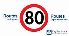 limitation vitesse conducteur 70km se passe tr 232 s bien rulmeca germany