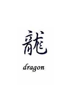 signe chinois signification signe chinois du chinois chinois dessin tatouage japonais