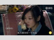 薛佳凝澄清没有照顾胡歌一年
