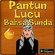 20 Gambar Lucu Pake Bahasa Sunda Kumpulan Gambar Lucu