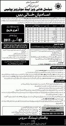 motorway police nh mp constable junior patrol officer jobs
