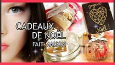 Diy Cadeau De Noel Diy Cadeaux De No 235 L Faits Maison 2016 Derni 232 Re Minute