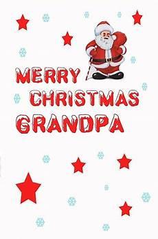 relation christmas cards merry christmas grandpa