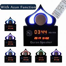 Clock Quran Speaker Wireless Bluetooth Remote by Wireless Colorful Light Led Clock Bluetooth Ramadan Remote