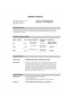 image result for teacher resume format doc julu nani resume format resume format for