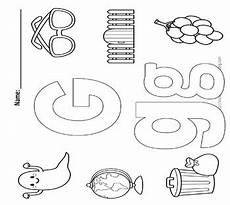 letter g sound worksheets 24639 letter g worksheets 15 beginning sound letter of the week g alphabet activities