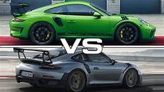 2019 porsche 911 gt3 rs vs 2018 porsche 911 gt2 rs