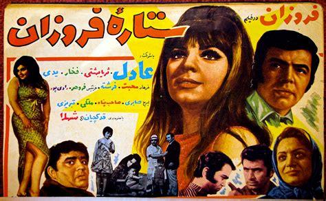 Download Film Iran