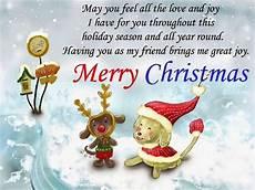 merry christmas greetings 2019 2019 christmas 2019 greetings