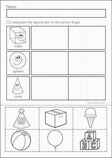 sorting by shape worksheets for kindergarten 7887 pin on وسائل تعليمية